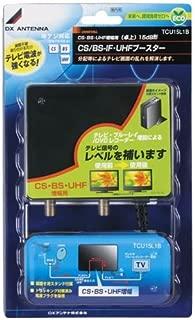 DXアンテナ CS/BS-IF・UHFブースター 卓上用 15dB形 TCU15L1B