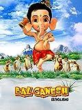 Bal Ganesh (English)