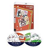 うらら迷路帖 Blu-ray BOX<スペシャルプライス版>[Blu-ray/ブルーレイ]