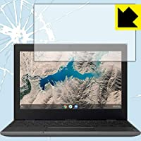 PDA工房 Lenovo 100e Chromebook (2nd Gen) 11.6インチ 衝撃吸収[光沢] 保護 フィルム 耐衝撃 日本製