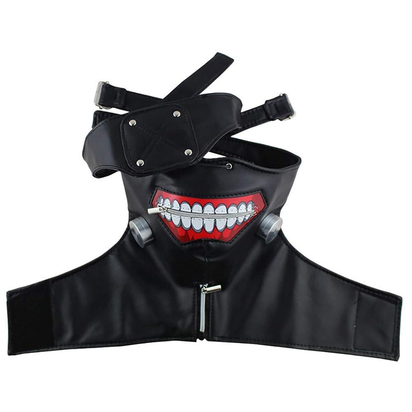 メンテナンス重要権威KISSION 東京喰種トーキョーグール 3D PUレザーマスク革のコスプレマスク調整可能なジッパーマスク ハロウィンコスプレ衣装小道具 アニメのコスプレ