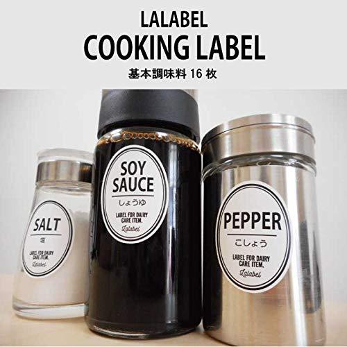 Lalabel(ララベル)『詰め替え容器ラベル』
