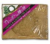 【5個セット】 アレッポからの贈り物 オリーブ&ローレルオイル石鹸 190g×5個セット