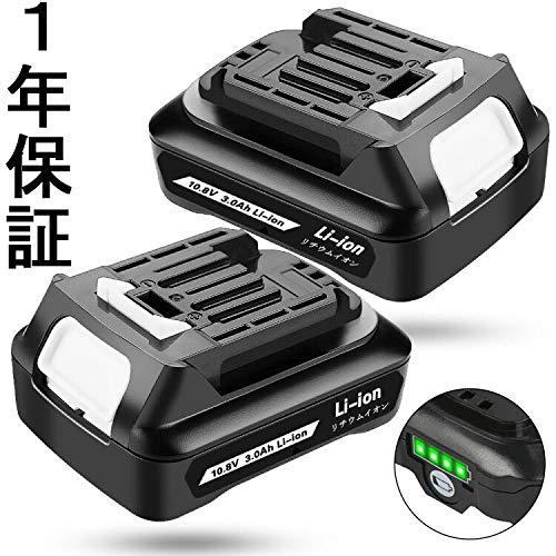 Gakkiti マキタ 互換 バッテリー 10.8V 3.0Ah makita 互換 バッテリー リチウムイオン電池 A-59863 BL1040 BL1040B BL1015 BL1030B BL1050B BL1041B-2 BL1021B BL101