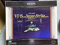 マクロス 1/60VF-1S+スーパー&ストライクパーツロイ・フォッカー機