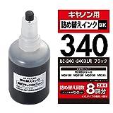 エレコム 詰め替え インク Canon キャノン BCI-340対応 ブラック 8回 THC-340BK8 【お探しNo:C96】 THC-340BK8