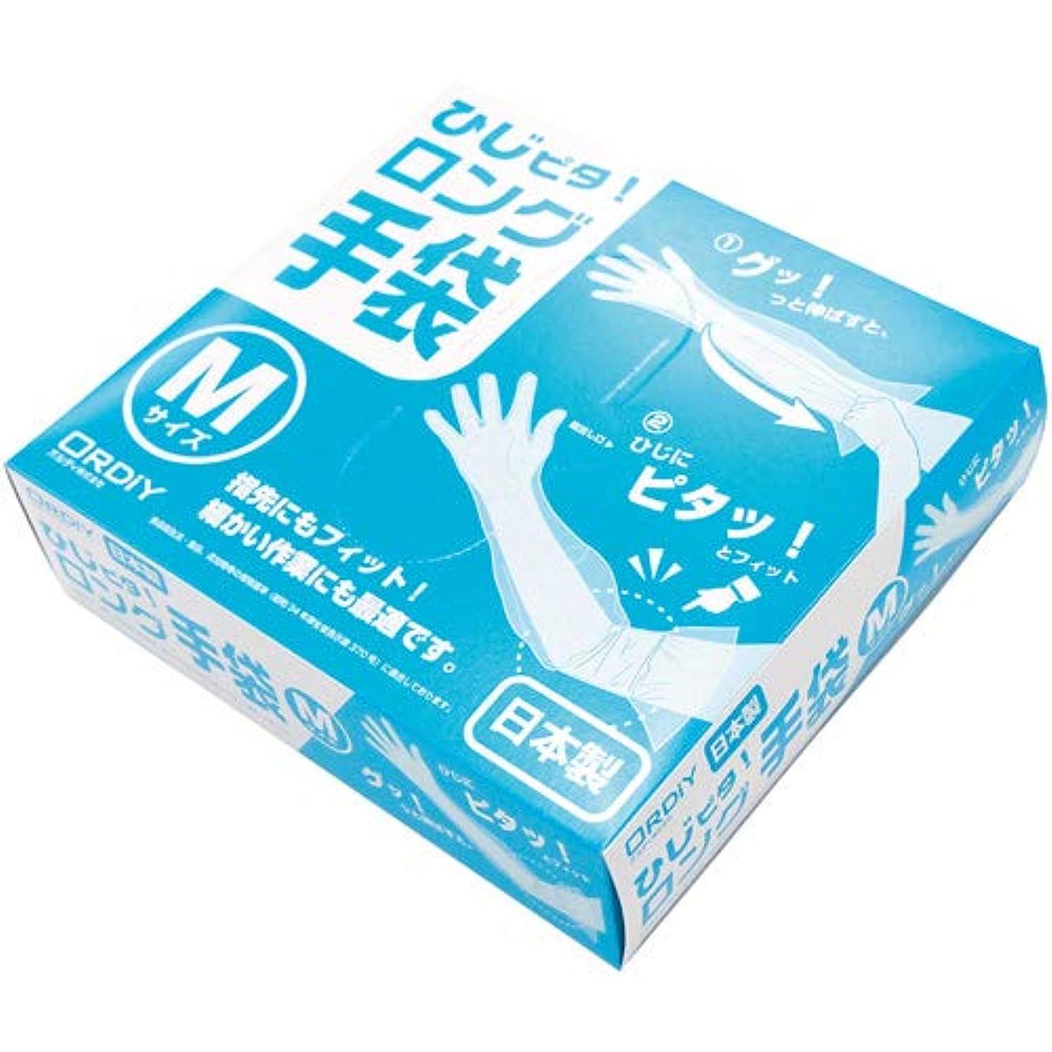 ローン現れる突き出すオルディ ひじピタロング手袋 M HLT-NM-100 1箱(100枚)