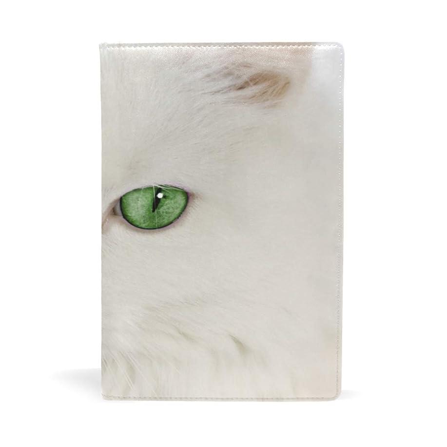 告白酸化するプレゼント白猫 猫柄 可愛い猫 ブックカバー 文庫 a5 皮革 おしゃれ 文庫本カバー 資料 収納入れ オフィス用品 読書 雑貨 プレゼント耐久性に優れ