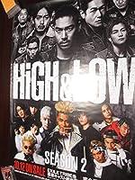 EXILE HIGH&LOW SEASON2 告知ポスター