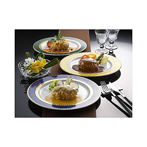 ( 産地直送 お取り寄せグルメ ) 神奈川 「横浜ロイヤルパークホテル」監修 3種のソースで味わう煮込みハンバーグ