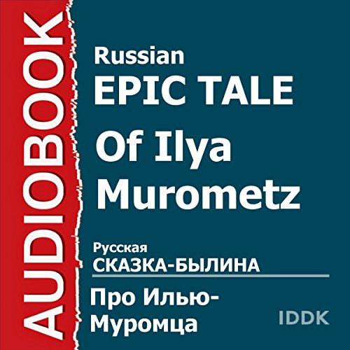 Of Ilya Murometz [Russian Edition] cover art