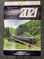 2021年 JRグループ 壁掛けカレンダー コレクション
