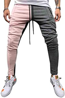 HOUJ Men Hip Hop Sweatpants Elastic Waist Slim Color Block Active Pants