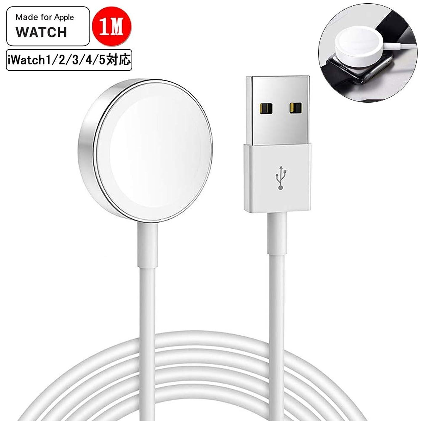 いわゆるフォーマルマニアSLuB アップルウォッチ4 充電器 - Apple Watch3 充電器 - マグネティック iWatch2 充電器 38mm 42mm にも対応 Qiワイヤレス充電器 Apple Watch Series 5/4/3/2/1に適用 (ホワイト 642)