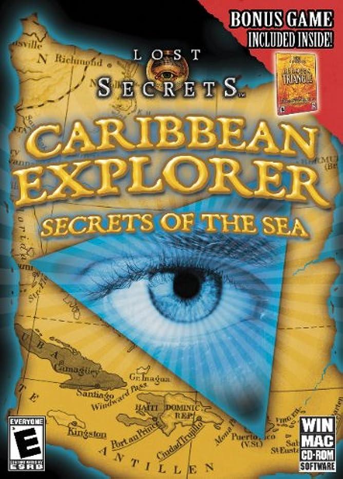 馬鹿げたソーセージバイバイLost Secrets: Caribbean Explorer w/ Lost Secrets: Bermuda Triangle (輸入版)