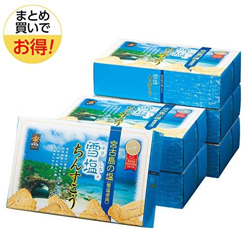 沖縄土産 雪塩ちんすこう(小) 6箱セット (日本 沖縄 お土産)