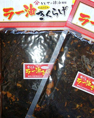 小豆島発 丸虎食品製造かどや製油ピリ辛ラー油でお造りした元祖ラー油きくらげ190g2袋お試しセット