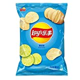 Lay's Potato Chips Multi Flavors 乐事薯片多种口味 70g (Lime Flavor青柠味, pack of 5)