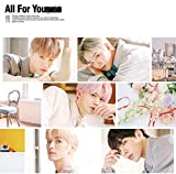All For You / CIX