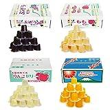 【計92個入/1個32円】 果汁100%ゼリーBOX 4種セット ぶどう/もも/りんご/みかん 23粒×各1箱(計4箱)