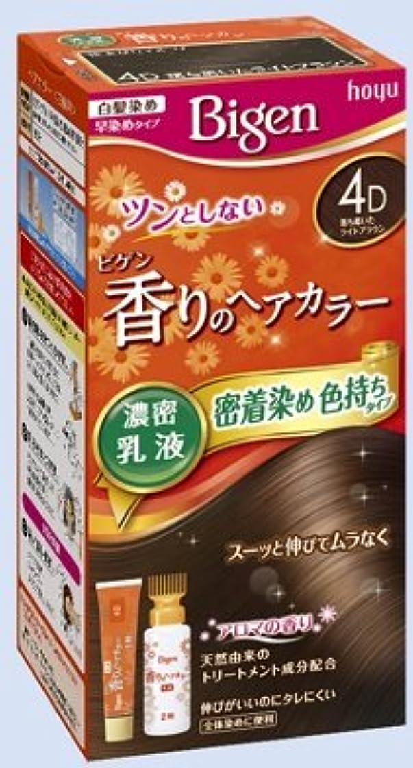 川キネマティクスセットするビゲン 香りのヘアカラー 乳液 4D 落ち着いたライトブラウン × 5個セット