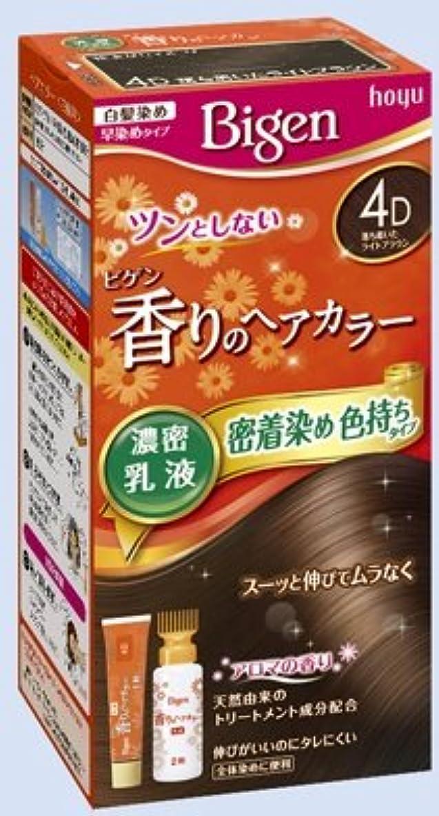 八革命テメリティビゲン 香りのヘアカラー 乳液 4D 落ち着いたライトブラウン × 5個セット