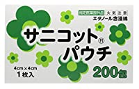 丸三産業 サニコット R パウチ 1箱 1枚/包×200包入 605-180310-00