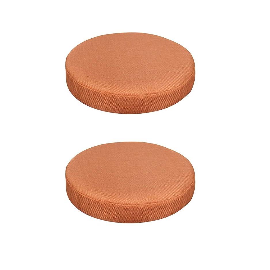 回路キモい陸軍スツールカバー カバー 丸椅子シートカバー 座布団カバー 丸椅子カバー ほこり防ぐ - オレンジ, 説明したように