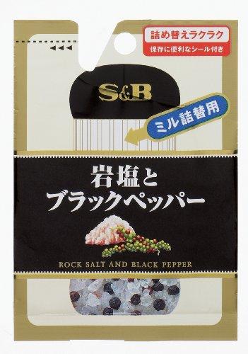 S&B 袋入り岩塩とブラックペパー(ミル詰め替え用) 29g×10個