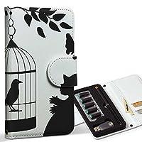 スマコレ ploom TECH プルームテック 専用 レザーケース 手帳型 タバコ ケース カバー 合皮 ケース カバー 収納 プルームケース デザイン 革 蝶 人物 鳥 モノクロ 009670