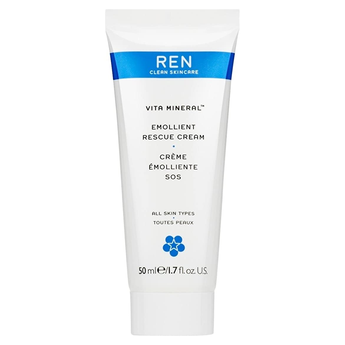 吐くエンゲージメント植物学Renヴィータミネラルレスキュークリーム、50ミリリットル (REN) (x6) - REN Vita Mineral Rescue Cream, 50ml (Pack of 6) [並行輸入品]