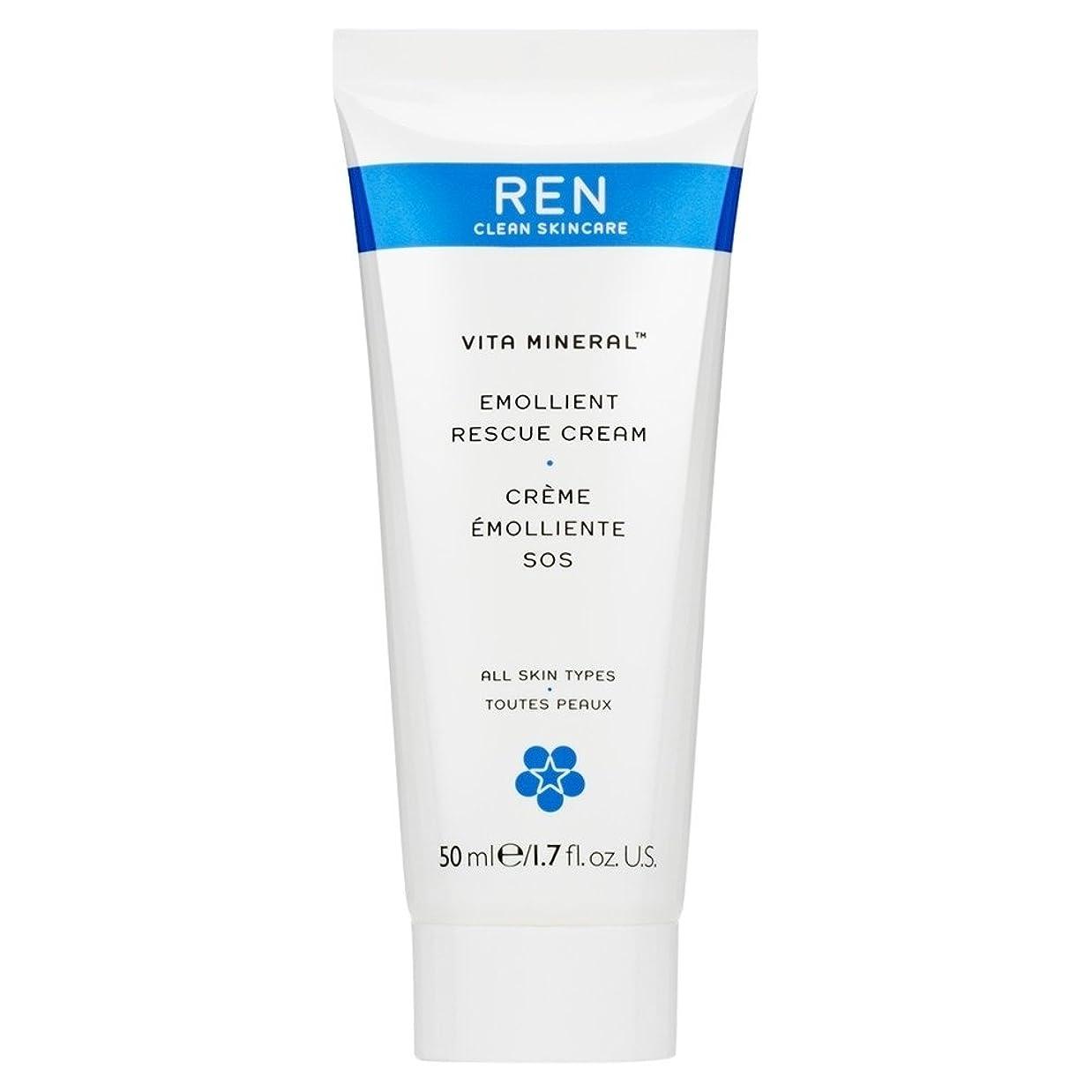 管理します思慮深い着服Renヴィータミネラルレスキュークリーム、50ミリリットル (REN) (x6) - REN Vita Mineral Rescue Cream, 50ml (Pack of 6) [並行輸入品]