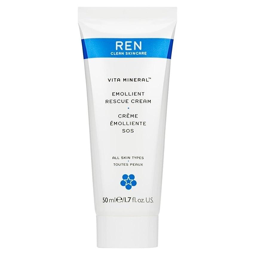 クルーズアクロバットお願いしますRenヴィータミネラルレスキュークリーム、50ミリリットル (REN) (x6) - REN Vita Mineral Rescue Cream, 50ml (Pack of 6) [並行輸入品]