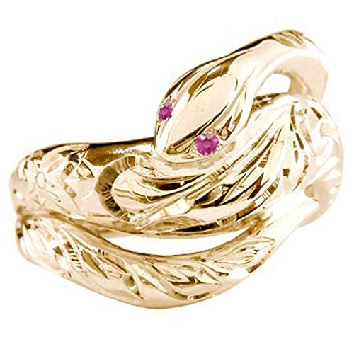 [アトラス]Atrus リング メンズ ハワイアンジュエリー 18金 ピンクゴールドk18 ルビー 蛇 スネーク 指輪 20号