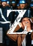 Z (English Subtitled)
