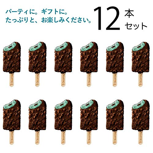 【公式】コールド・ストーン・クリーマリークランチーチョコミントデイズ12本セット