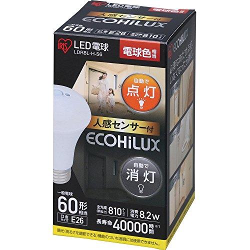 アイリスオーヤマ LED電球 人感センサー付 口金直径26mm 60W形相当 電球色 LDR8L-H-S6