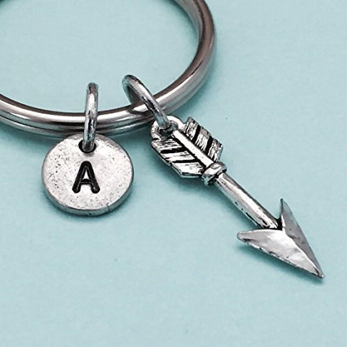 Arrow keychain, arrow charm, archery keychain, personalized keychain, initial keychain, initial charm, customized, monogram