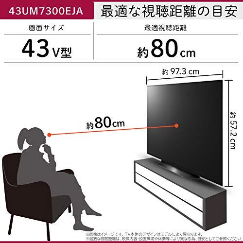 『LG 43V型 4Kチューナー内蔵 液晶テレビ Alexa搭載 ドルビーアトモス 対応 TV 43UM7300EJA』の3枚目の画像