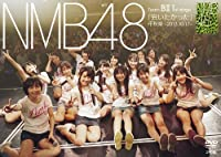 NMB48 Team BII 1st stage「会いたかった」千秋楽 -2013.10.17- [DVD]