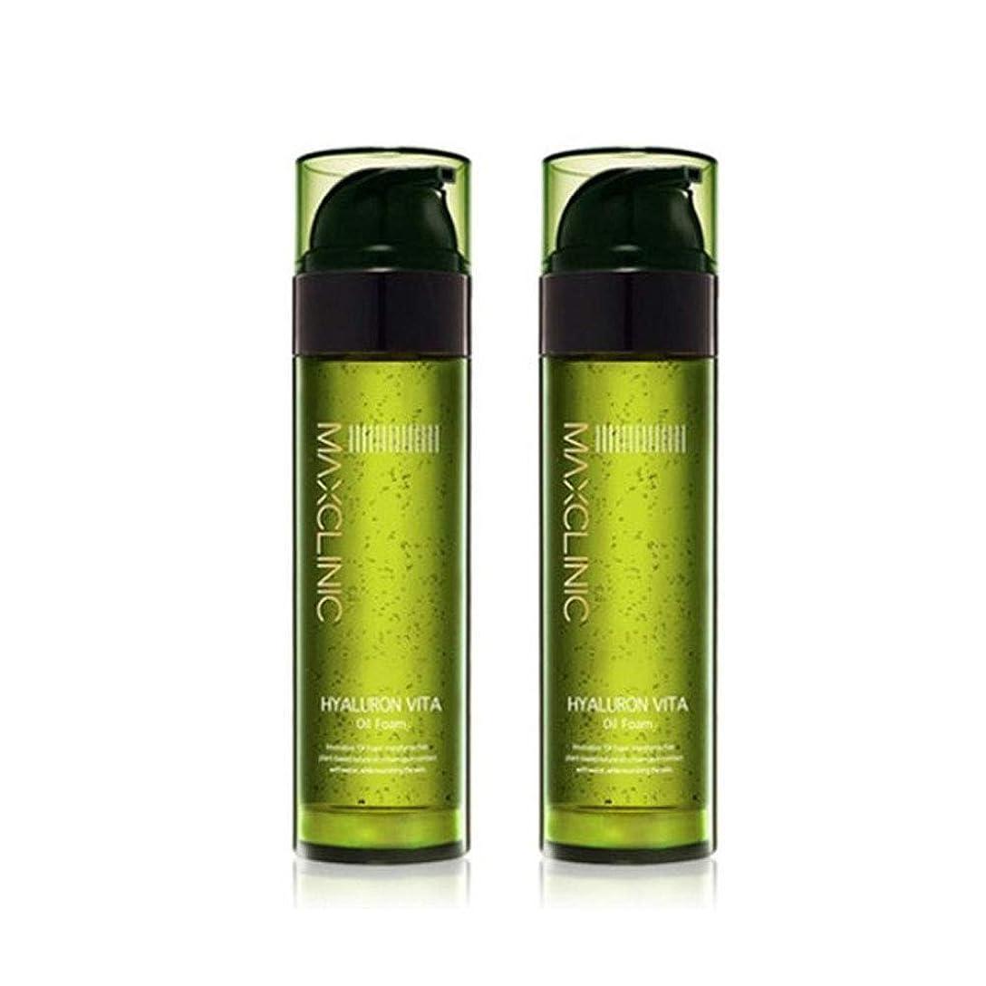 マックスクリニックヒアルロンヴィータオイルフォーム110gx2本セット韓国コスメ、Maxclinic Hyaluronic Acid Vita Oil Foam 110g x 2ea Set Korean Cosmetics [並行輸入品]