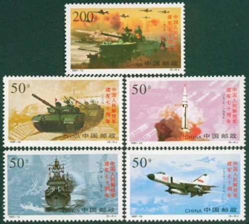 5Pcs / SetChina Post StampDer 70. Jahrestag der Gründung der Briefmarken der chinesischen Volksarmee