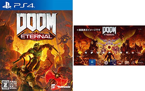 DOOM Eternal【初回生産特典】『DOOM 64』ダウンロードコード 同梱【Amazon.co.jp限定】オリジナルPS4用テ...
