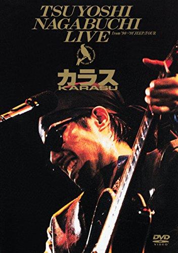 『カラス'90-'91 JEEP ツアー [DVD]』のトップ画像