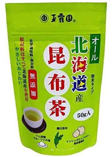 玉露園 オール北海道産昆布茶 50g×5個