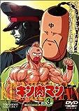 キン肉マン Vol.3[DSTD-06333][DVD]