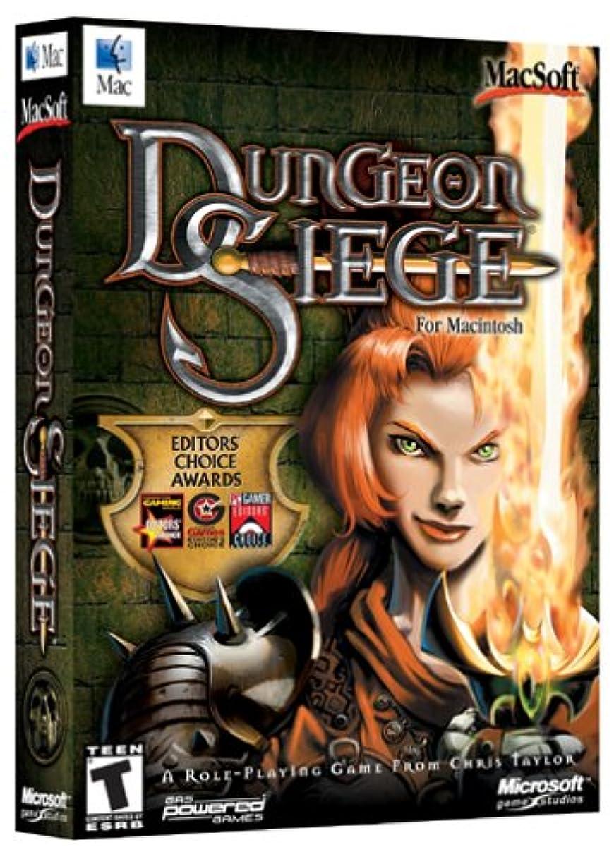 広く引き金不実Dungeon Siege (Mac) (輸入版)