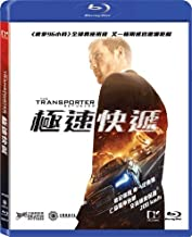 The Transporter Refueled (Region A Blu-Ray) (Hong Kong Version / Chinese subtitled) a.k.a. The Transporter 4 Refuelled