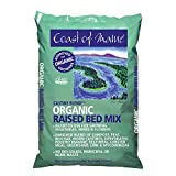 New Coast of Maine - Organic Raised Bed Mix - Castine Blend, 1.0cf