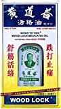 Medicated Balm WOOD LOCK 50ml by Wong To Yick